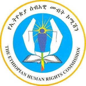 org_logo_ethiopianhumanrightscommissionehrc