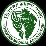 cropped-website-ema-logo